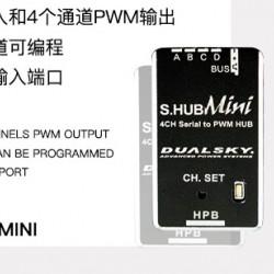 Dualsky S.Hub Mini