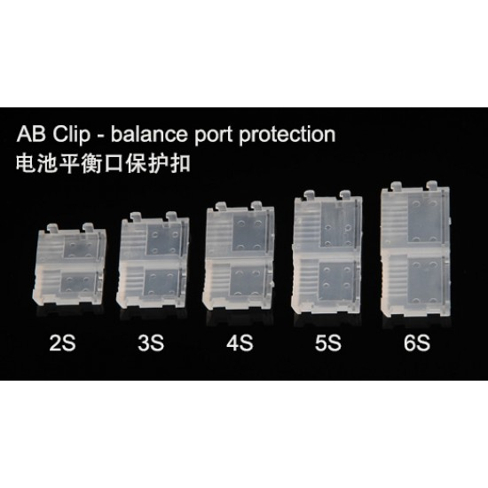 Dualsky AB Clip Balance Port Protection