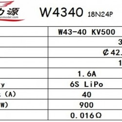 Hengli W4340 Motor for Multicopter with KV720 or KV500 wholesale (Priced for 20 motors)
