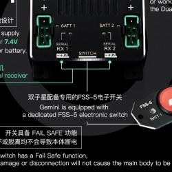 Dualsky FSS-5 Electronic Fail Safe Switch for Dualsky Gemini 3018 ONLY