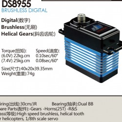 Dualsky DS8955 Brushless Digital Servo x2